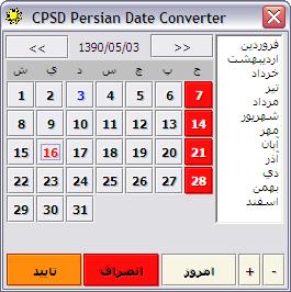 [تصویر:  CalendarCO.png]