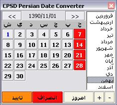 [تصویر:  CalendarMi.png]